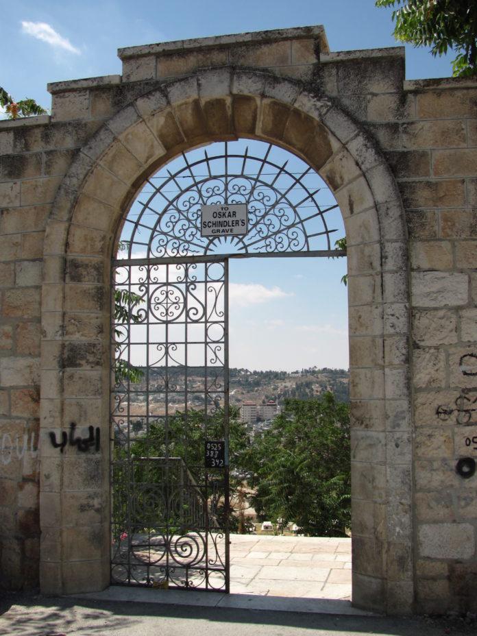 Tor in Jerusalem mit der Aufschrift